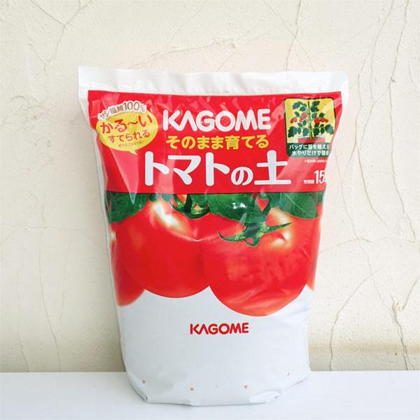 カゴメそのまま育てるトマトの土 15リットル入り