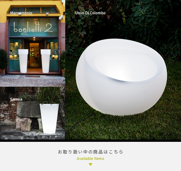 大型プランター:樹脂鉢 セラルンガ