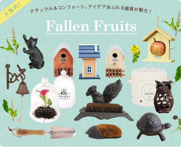 fallenfruits