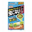 殺虫剤:植木鉢・プランターに虫こない/挿すだけ 2枚入り