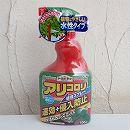 殺虫剤:アリコロリ 速効スプレー 500ミリリットル入り