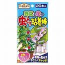 粘着剤:野菜と花の虫とり粘着棒 20本入り