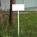 花壇用ラベル 50型(白) 5枚セット