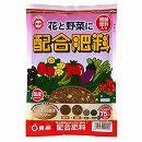 花と野菜に 配合肥料10kg入り2袋セット