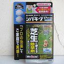 除草剤:シバキープPro顆粒水和剤1.8グラム入り(0.9グラム×2) *