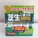除草剤(日本芝用):シバニードアップ粒剤1.4kg *