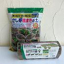ジフィーストリップ5cm12個連結5枚入りとさし芽種まきの土5リットルのセット