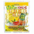 レモン・ミカン・柑橘の肥料500g入り