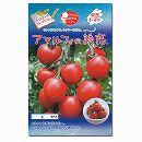 [野菜タネ 小袋]トマト:アマルフィの誘惑の種8粒