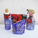 マイローズ・バラの固形肥料・液肥・殺虫殺菌剤のセット