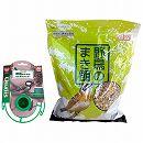 野鳥の餌台:ペットボトル用バードフィーダー・バードレストランと野鳥のまき餌 1.5kgのセット