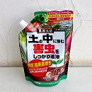 サンケイ ダイアジノン粒剤3(家庭園芸用)700グラム