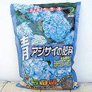 青アジサイの肥料500g入り(4-7-7)