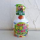 殺虫殺菌剤:カダンセーフ1000ml(野菜・草花用)