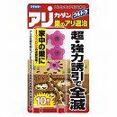 殺虫剤(アリ):アリカダン ウルトラ巣のアリ退治10個入り