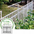 パークアベニューフェンス:ゲート基本セット/ホワイト(ゲート1枚とポスト2本)