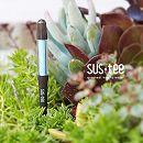 植物用水分計サスティーMサイズブラウン