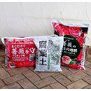 バラ栽培専用:堆肥と腐葉土とマルチング材のセット