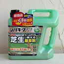 除草剤:シバキープエースシャワー 3リットル入り*