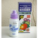 殺菌剤(予防薬):STダコニール1000 30ミリリットル(花・野菜・芝用)*