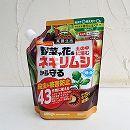 ネキリベイト600g(ネキリムシの殺虫剤)