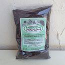 ジックニームケーキ1kg入り(アザディラクチン含有・天然植物性特殊肥料)
