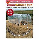 組立かんたん雨除けセットワイド1.9×1.8m(トマト栽培用)