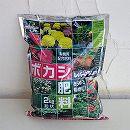 ボカシ肥料(粉状)2kg 入り(5-5-5)