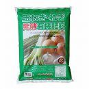 玉ねぎ・ねぎの肥料 2kg入り(4.5-7-4.5)