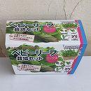 ベビーリーフ栽培キット(品種ミックス)