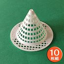 鉢底ネット(根腐れ防止):百花爛漫小型10枚組・直径6cm