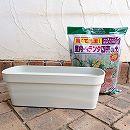 草花栽培用資材セット:フレグラープランター:40型アイボリー/室内・ベランダ園芸の土5L