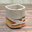 信楽焼き 小鉢(約1.5号):白角1715-01