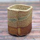 信楽焼き 小鉢(約1.5号):窯肌角1715-03