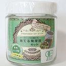 発芽豆栽培キット:レンズ豆