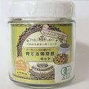 発芽豆栽培キット:ヒヨコ豆