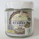 発芽豆栽培キット:マングビーン