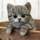 ネコのオーナメント:しまグレーねこ・ひっかけ(高さ21.5cm)