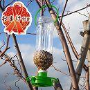 おまけ付(サンプル野鳥のまきエサ150g):野鳥の餌台:ペットボトル用バードフィーダー・バードレストラン