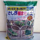 さし芽種まきの土5リットル入り10袋セット(花ごころ)