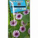 [タキイ 花タネ]ユウガオ(夕顔):赤花の種
