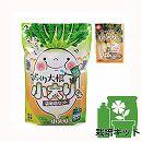 びっくり大根小太りくん袋栽培セット(袋栽培用培養土・ダイコンの種付き) 3個セット