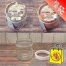 [ギフトに]発芽豆栽培キット:マングビーンとフェヌグリークのセット