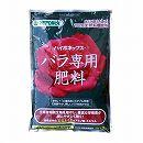 バラ用:バラ専用肥料2kg入り(元肥用) (4-4-1.5)
