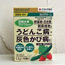 殺菌剤(野菜のうどん粉病治療薬):カリグリーン1.2g×10袋入