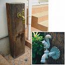 蛇口付枕木立水栓:リス・青銅色