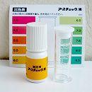 土壌酸度測定液:アースチェック液5ミリリットル