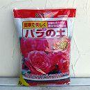 バラの土12リットル入り4袋セット(培養土)(花ごころ)