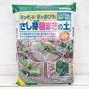 [タネまき・挿し木・水鉢に]さし芽種まきの土5リットル入り