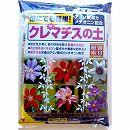 クレマチスの土5リットル入り 8袋セット (培養土)(花ごころ)